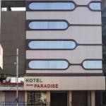 Hotel Grand Paradise,  Vadodara