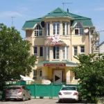 Skarlett Inn, Goryachiy Klyuch