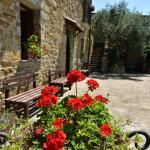 Agriturismo La Lamia,  Castellabate