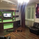 Apartment Kirova 99b, Abakan