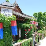 Gyodong-Salrae,  Jeonju