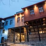 Olganos VL Boutique Hotel, Veria