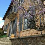 Hôtel le Savigny, Logis,  Blacé