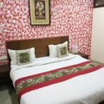 Hotel Oxford Palace, New Delhi