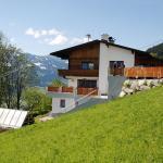 Hotelfoto's: Ferienwohnung Nussbaum, Stummerberg
