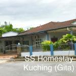 SS Homestay Gita,  Kuching