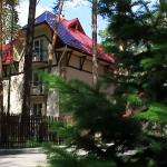 Mini-hotel Abazhur, Berdsk
