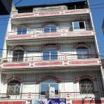 Hotel Utsav & Marriage Hall, Gaya