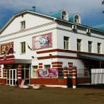 Park Hotel, Orenburg
