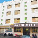 Hotel Sai Sumeet,  Shirdi
