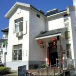Jinhui Mountain Villa, Huangshan Scenic Area