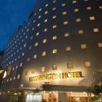 Chiba Washington Hotel,  Chiba