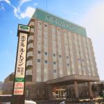 Hotel Route-Inn Gotenba Eki-Minami,  Gotemba