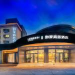 Home Inn Selected Wuhan Taibei Road Number One, Wuhan