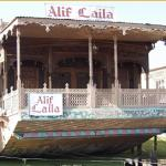 Alif Laila Group of Houseboats,  Srinagar