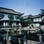 Hentique Huijin Resort Hotel, Yangzhou