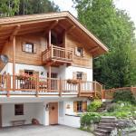 Chalet Chalets Im Wald 1,  Wald im Pinzgau