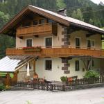 Apartment Gredler 1, Mayrhofen