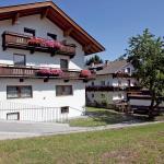 Apartment Hirner 1, Fügen