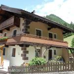 Apartment Gredler 2,  Mayrhofen