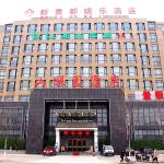 Xin Gui Du Entertainment Hotel,  Hefei