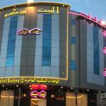 Al Bait Baitko, Riyadh