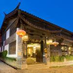 Lijiang Ten Courtyard Inn,  Lijiang