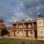 Atithi House,  Bhaktapur