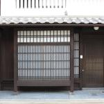 Shinmonzen Ryugin, Kyoto