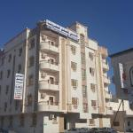 Al Andalus Furnished Apartments 3, Salalah