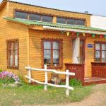 Baza Otdykha Faktoriya, Bolshoye Goloustnoye