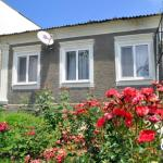 Guest-house Ekaterina,  Vityazevo