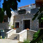 Hotel Faraggi, Exochori