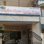 Paradise Home Guest House,  Visakhapatnam