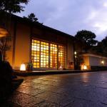 Kotono yado Musashino, Nara