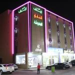 Reef Al Seeh 2 Furnished Units,  Al Kharj