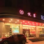 Guilin Homeland Riverview Hotel, Guilin