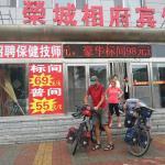 Datong Rongcheng Xiangfu Express, Datong