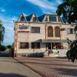 Don Hotel,  Pavlovskaya