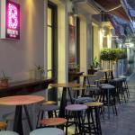 Hotel Boschetto,  Lefkada Town