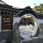 Mt.emei Hostel 3077, Emeishan