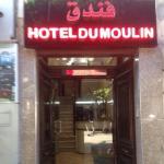 Hotel du Moulin,  Alger