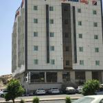 Rwafed Alata Hotel Suites, Taif