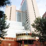 Hotel Pictures: HNA Redbuds Hotel Changchun, Changchun