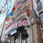 London Hotel,  Odessa