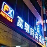 FX Hotel Tainan, Tainan