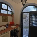 Vulcanoconsult Appartamenti Spiaggia,  Lipari