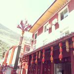 Jiuzhaigou Zhaozilong - Xin Inn,  Jiuzhaigou