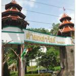 Petcharat Camp,  Ban Thap Kwang