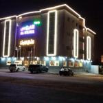 Alnrjes Aparthotel, Riyadh